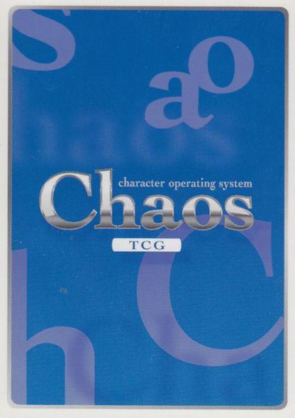 ChaosTCG(カオス)のカード裏面画像