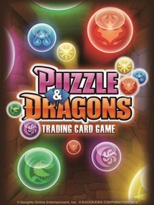 パズドラTCG(パズル&ドラゴンズTCG)のカード裏面画像
