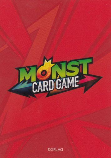 モンストTCG[ モンスターストライク カードゲーム ]のカード裏面画像