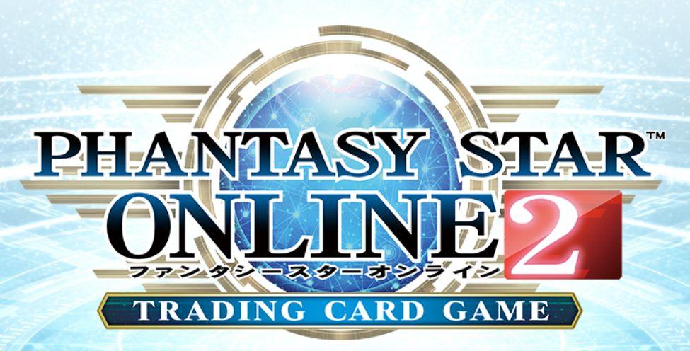 PSO2TCG[ ファンタシースターオンライン2 トレーディングカードゲーム ]