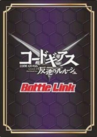 コードギアスバトルリンク[ CODE GEASS Battle Link ]のカード裏面画像