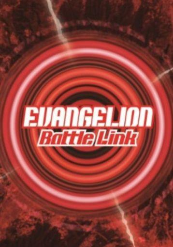 エヴァンゲリヲンバトルリンク[ EVANGELION Battle Link ]のカード裏面画像