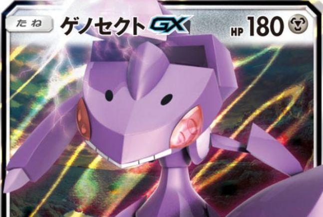 ゲノセクトGX(収録:迅雷スパーク)のカード情報が公開!