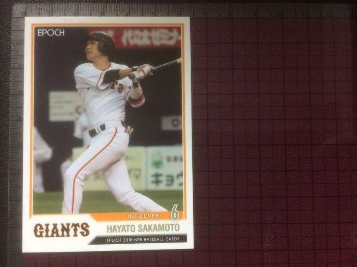 エポック社[ プロ野球カード ]のカードサイズが分かる画像